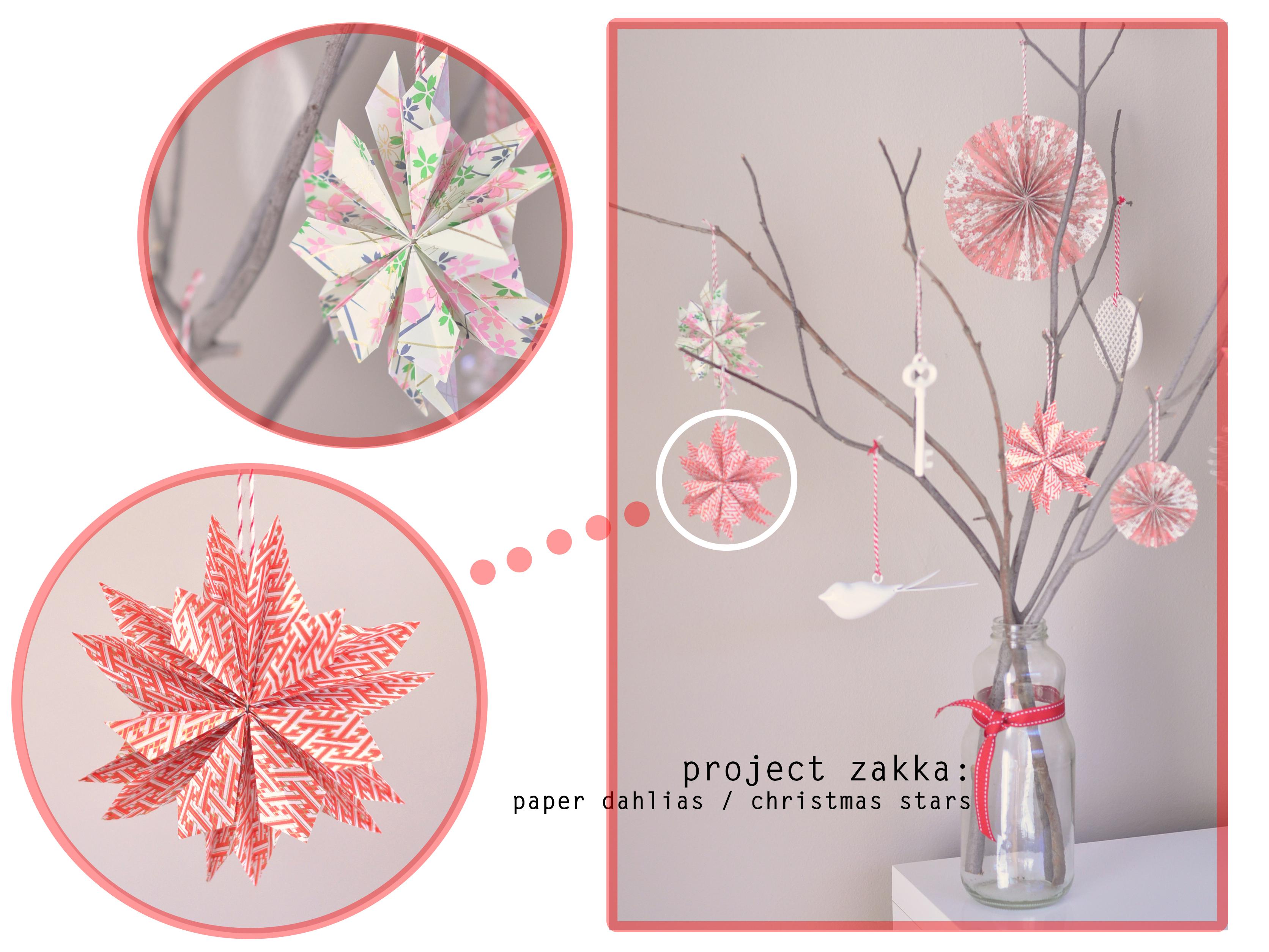 Елочные цветы из бумаги своими руками