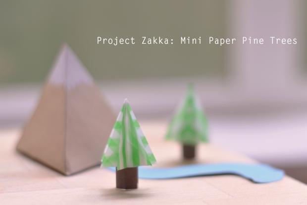 Mini Paper Pine Trees